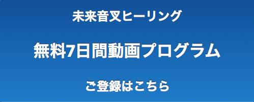 スクリーンショット 2015-12-30 18.29.07